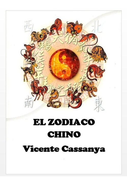 El-Zodiaco-Chino